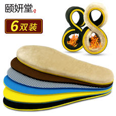 6 pairs of sports insoles deodorant military training shock absorbers basketball insoles sweat-absorbent warm breathable men and women deodorant autumn and winter