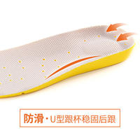 2-3 pairs Deodorant sports insoles men and women sweat absorbing breathable deodorant shock absorption warm sports basketball insoles winter
