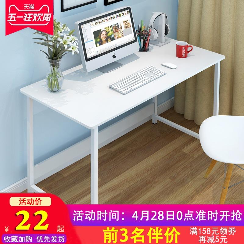 新款家用电脑桌