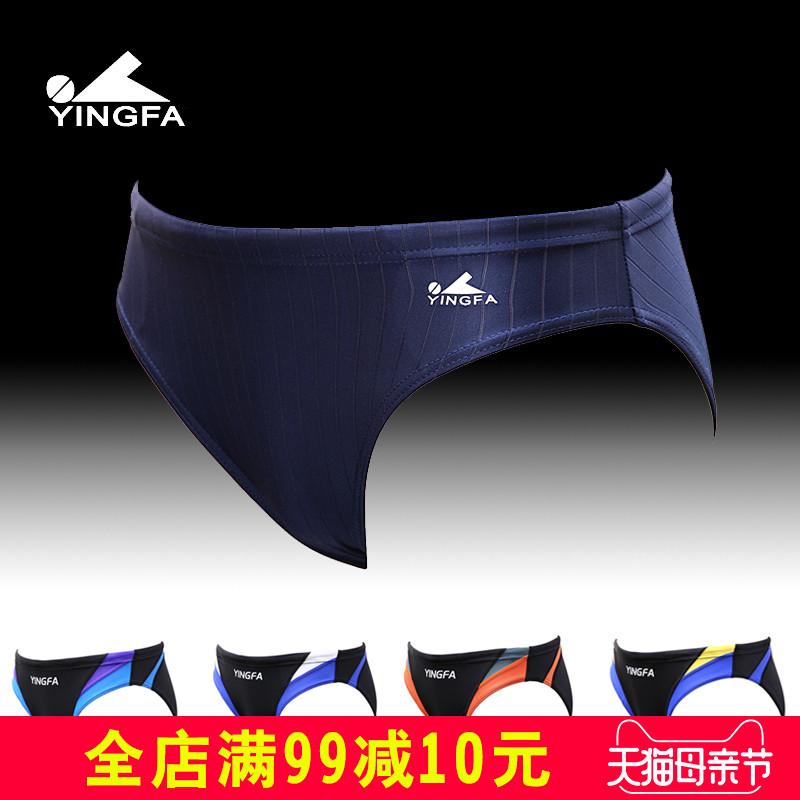 英发男三角游泳裤