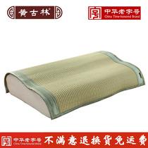 无纺布枕芯套茶叶枕套防尘防漏枕头内胎内枕头套荞麦壳内胆套