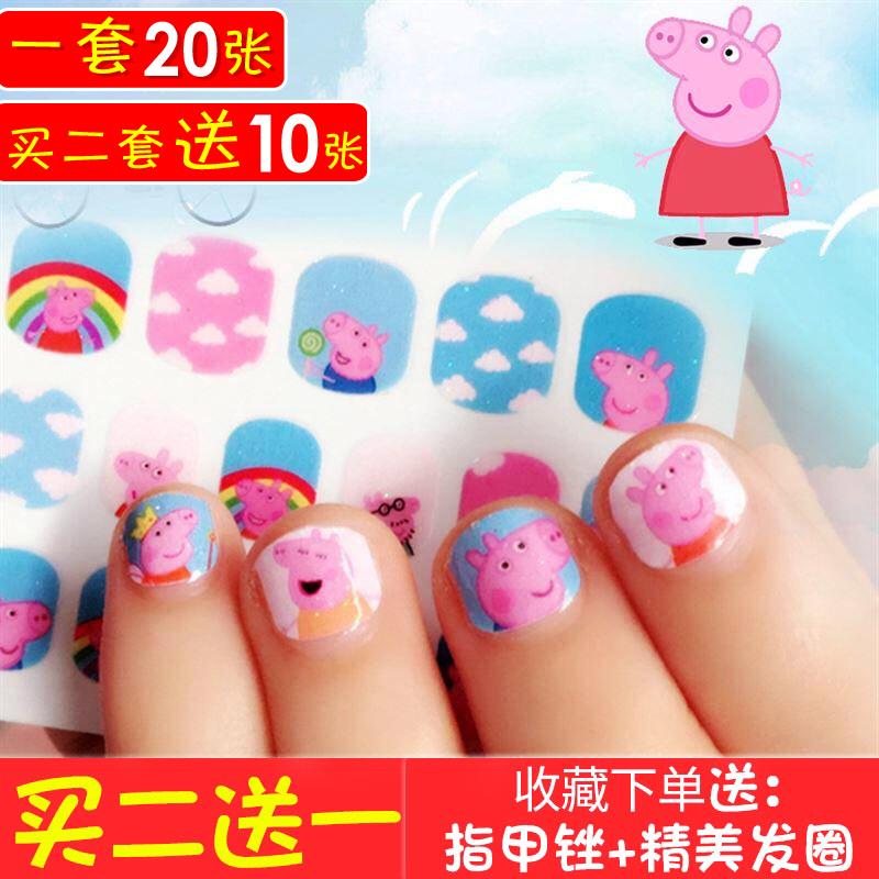 韩国公主女孩美甲贴花儿童宝宝卡通指甲贴小朋友安全无毒指甲贴纸