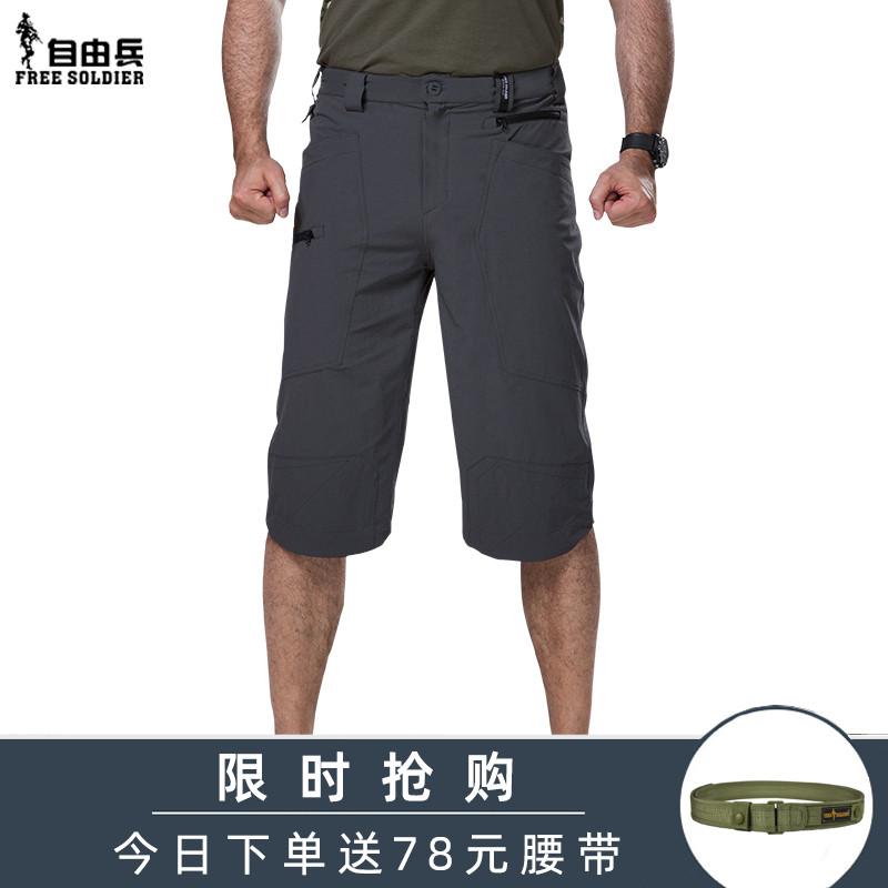 Водоотталкивающие брюки Артикул 569963305181