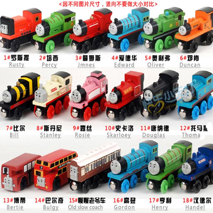 木质磁性小火车