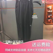 安踏运动裤男2019秋季新品时尚潮流休闲健身运动速干长裤15931501