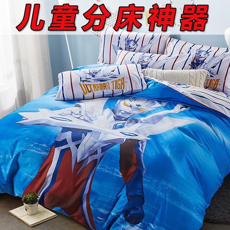 奥特曼儿童卡通全棉三件套1.2米单人床笠纯棉四件套1.5/1.8m男孩