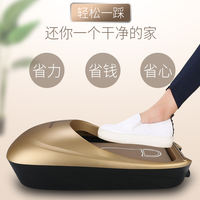 2018 new intelligent automatic shoe film machine Home office disposable foot cover machine shoe cover machine vibrating the same paragraph