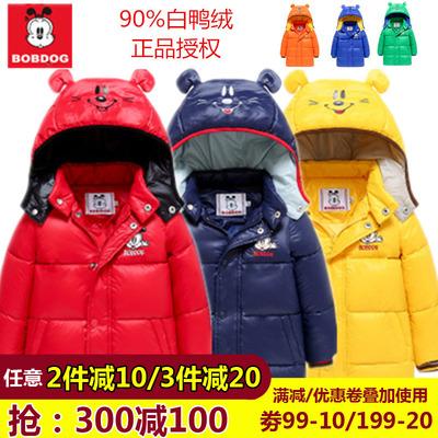 巴布豆男童装中长款羽绒服加厚婴儿童女童宝宝冬装外套2017新款