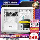 Hongyan weak electric box home multimedia network information box module concealed fiber optic household distribution box large