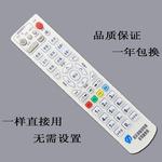 哈尔滨元申广电有线电视