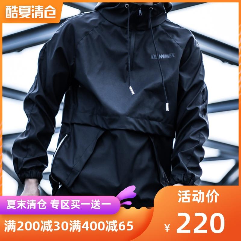Камуфляжные куртки Артикул 557915567717