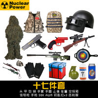 Children's Chicken Set Jedi Survival Level 3 Head Armor Bag 98K Clothes Equipment Cos Toy Water Gun