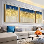 横幅大尺寸客厅装饰画沙发背景画抽象简约大气组合三联画轻奢挂画