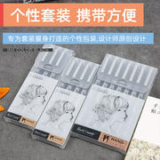 Touch mark needle pen set comic design sketch painting hook line art drawing line pen hand-painted anime
