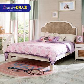 七彩人生儿童床女孩公主床1.5米小孩床儿童白色实木床卡乐屋系列