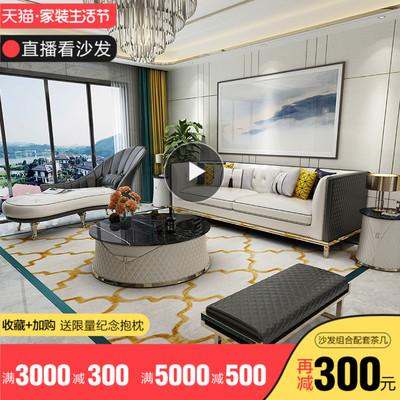 港式轻奢沙发真皮组合奢华小户型后现代客厅三人沙发整装别墅家具