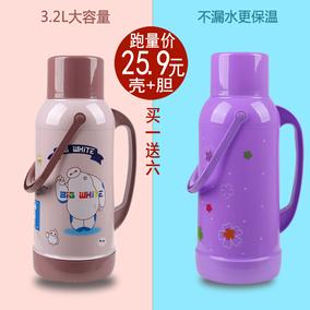 普通家用学生暖热水瓶保温壶玻璃内胆茶瓶暖瓶塑料外壳包邮3.2L