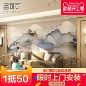 新中式壁纸艺术抽象山水风景电视背景墙卧室客厅沙发墙纸墙布