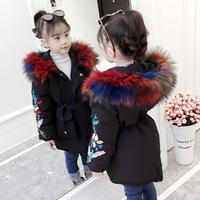 女童长款韩版棉衣