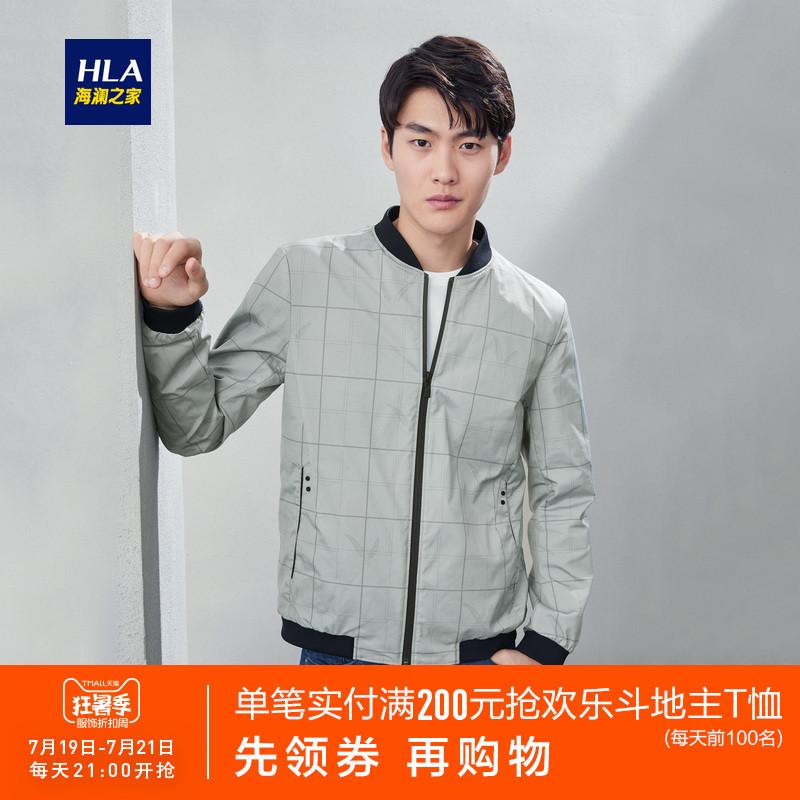 HLA/海澜之家简约棒球领夹克2019春季热卖格纹休闲夹克外套男