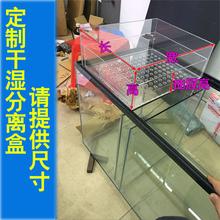 鱼缸亚克力干湿分离盒定制滴流过滤盒水族箱抽屉式底滤过滤器
