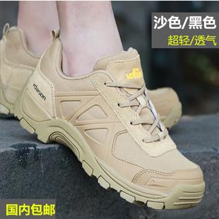 维达森沙漠战术靴男款春秋夏季户外登山鞋徒步运动鞋冲锋鞋旅游鞋