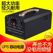 12V19V户外220V电脑DELL快乐易电笔记本移动电源充电宝大容量联想