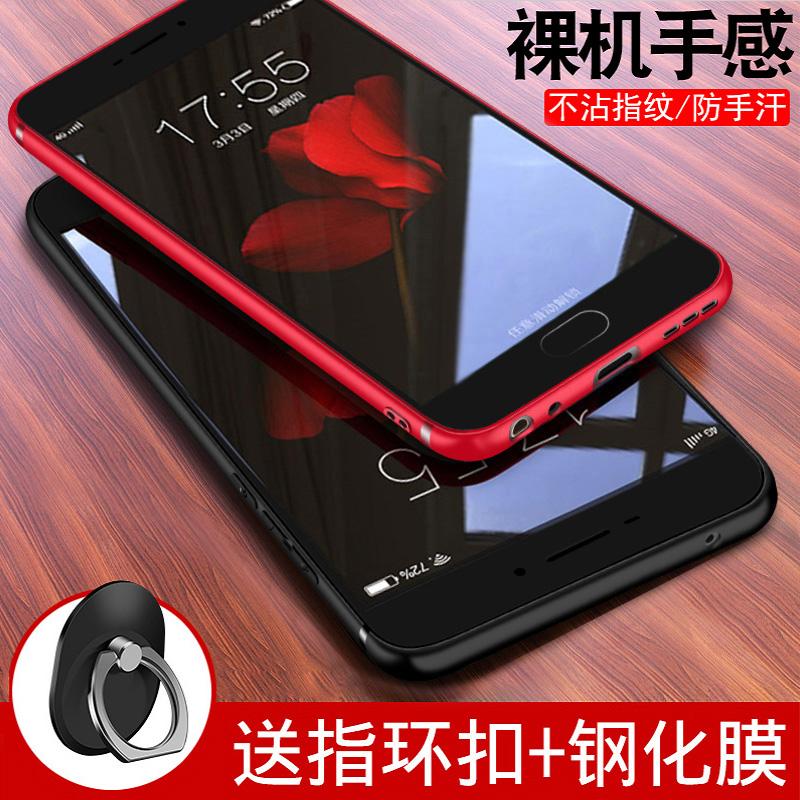 魅族魅蓝note5手机壳5s保护套note6磨砂硅胶软MX6全包边男女款e2