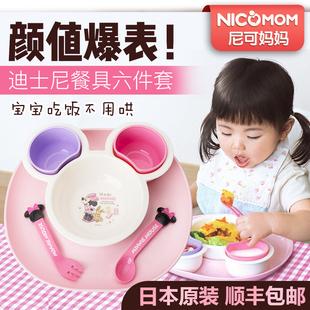 叉子勺子婴儿宝宝餐盘辅食碗托盘碗吃饭碗 日本锦化成儿童餐具套装