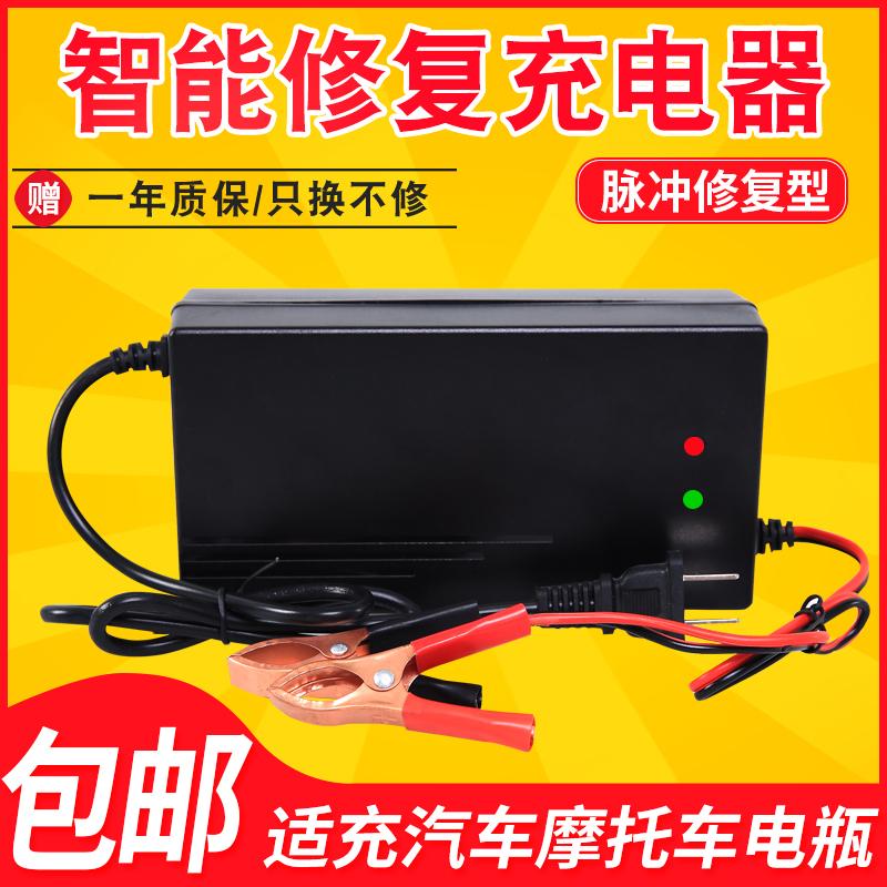 Батареи и аккумуляторы Артикул 596982846314
