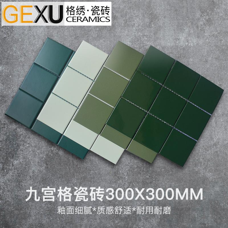 Керамическая плитка Артикул 597258249149