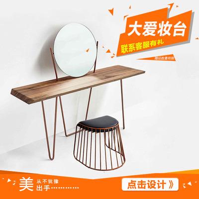 欧式梳妆台卧室现代简约实木铁艺小户型创意迷你书桌化妆桌定制特价精选