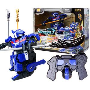 骅威极速勇士3铁甲三国对战机器人套装电动遥控智能格斗男孩玩具