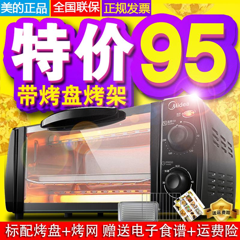 温控电烤箱