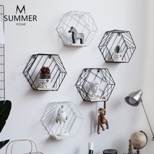 现代简约北欧风墙上创意组合壁挂饰客厅卧室书架六边形几何置物架