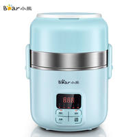 Bear electric lunch box can be plugged in electric heating insulation 1 person 2 three-layer hot rice artifact cooking rice cooker mini rice cooker