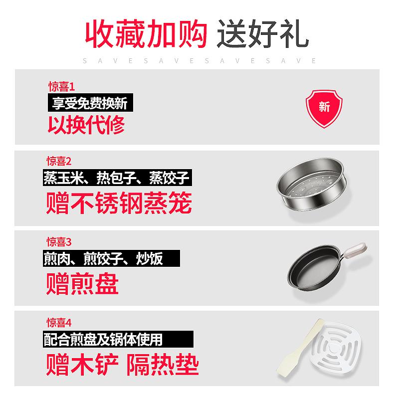 小熊宿舍学生小电锅多功能家用迷你火锅炒菜蒸煮面一体锅1-2人3