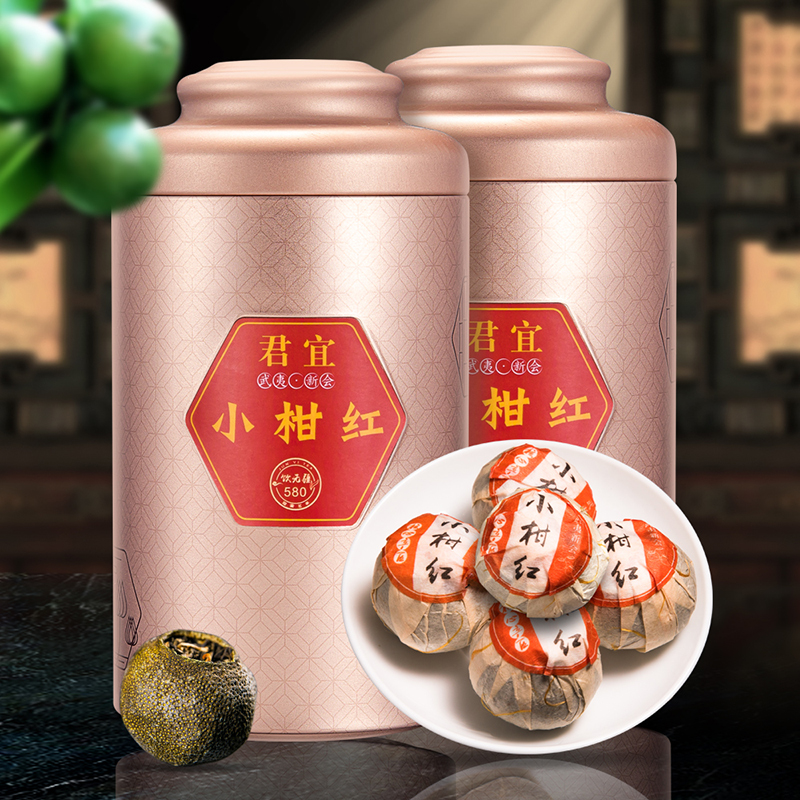 Чай Цзинь Цзюнь Мэй Артикул 599088621154