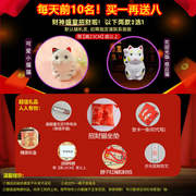 Golden ceramic lucky cat decoration shop opening gift electric shake hand living room cashier wealthy cat piggy bank