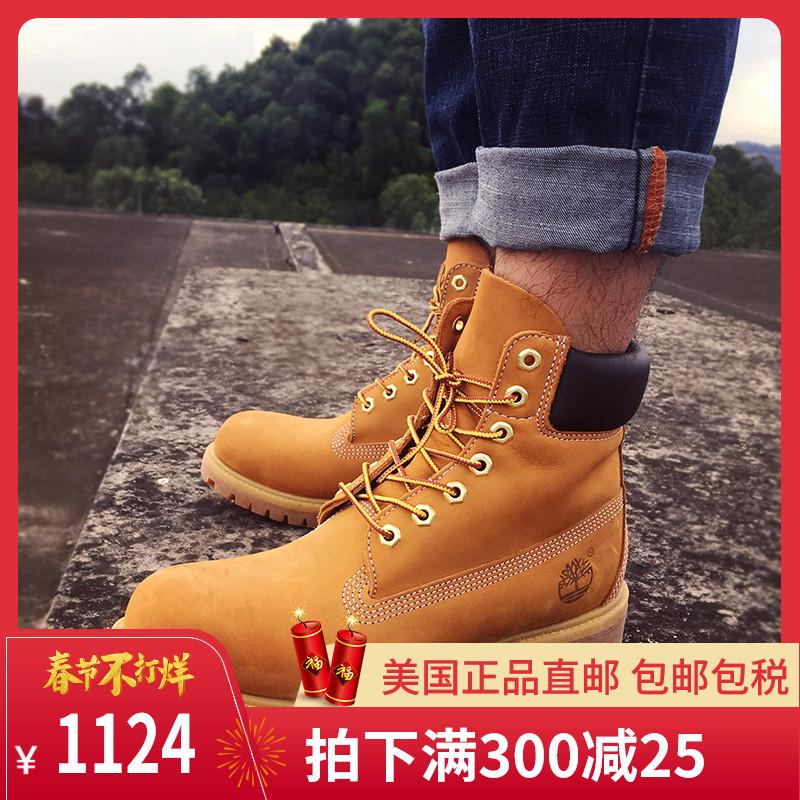 踢不烂timberland男鞋 大黄靴马丁靴潮 高帮板鞋男户外休闲防水鞋