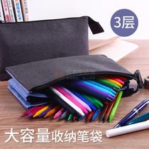 USLON大容量笔袋 简约复古创意布艺文具袋 便携数码线材收纳包