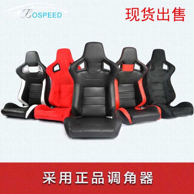 新天籁汽车座椅
