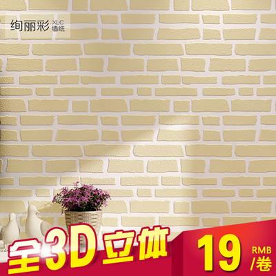 现代中式壁纸简约素色3D立体文化石客厅玄关电视背景墙纸砖头阳台哪里购买