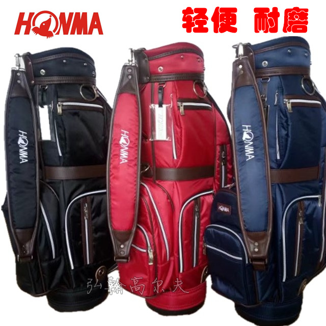 b29fdd3174d Buy Golf Bags, Wholesale Golf Bags, Cheap Golf Bags from China Golf ...