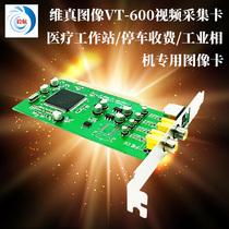 通道隔离数字量输入模块8BE4052ADAM研华科技数据采集卡