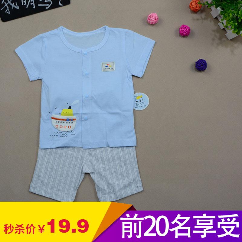 婴乐仙子新生儿男女宝宝0-1岁儿童夏季纯棉短袖短裤套装T恤薄款
