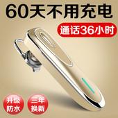 Y51挂耳式库曼原装 正品 Y66 vivo无线蓝牙耳机步步高X9plus X5max图片
