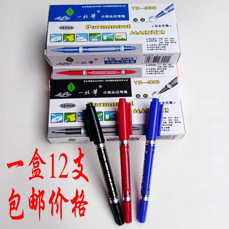 Капиллярные ручки / Кисти / Маркеры Артикул 557190287766