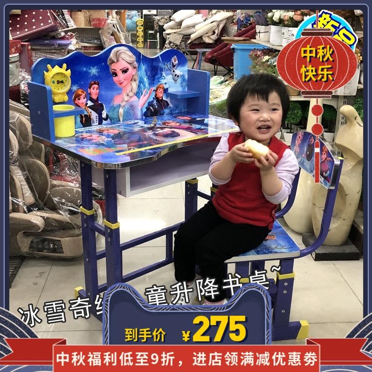 小学生书桌写字台冰雪奇缘学习桌椅套装可升降调节儿童书台创意