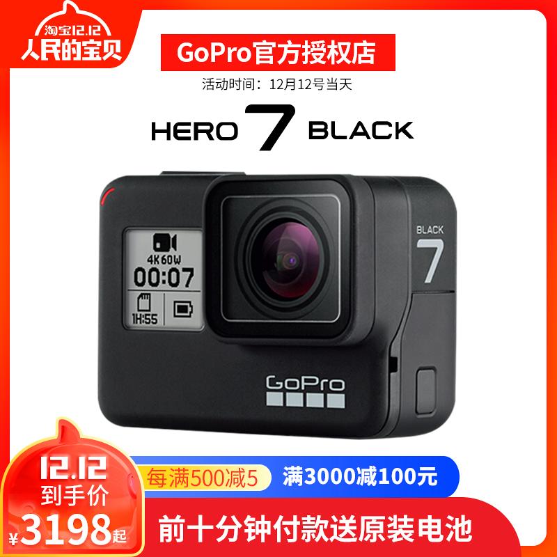 GoPro HERO7 Black 运动潜水摄像机4K高清防抖直播黑狗7数码相机